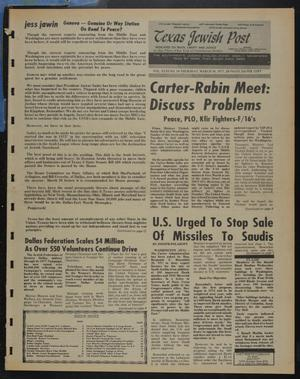 Primary view of object titled 'Texas Jewish Post (Fort Worth, Tex.), Vol. 31, No. 10, Ed. 1 Thursday, March 10, 1977'.