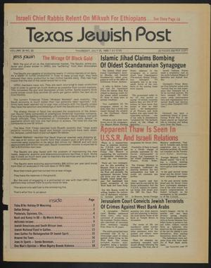 Primary view of object titled 'Texas Jewish Post (Fort Worth, Tex.), Vol. 39, No. 30, Ed. 1 Thursday, July 25, 1985'.
