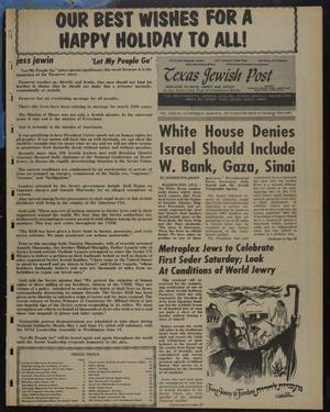 Primary view of object titled 'Texas Jewish Post (Fort Worth, Tex.), Vol. 31, No. 13, Ed. 1 Thursday, March 31, 1977'.