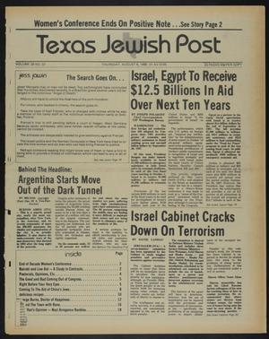 Primary view of object titled 'Texas Jewish Post (Fort Worth, Tex.), Vol. 39, No. 32, Ed. 1 Thursday, August 8, 1985'.