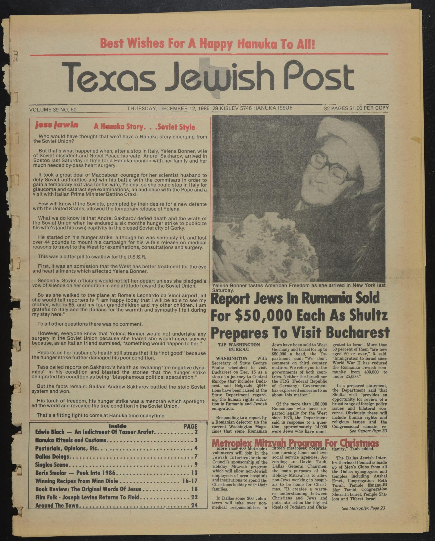 Texas Jewish Post (Fort Worth, Tex.), Vol. 39, No. 50, Ed. 1 Thursday, December 12, 1985                                                                                                      [Sequence #]: 1 of 32