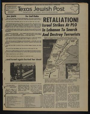 Primary view of object titled 'Texas Jewish Post (Fort Worth, Tex.), Vol. 32, No. 11, Ed. 1 Thursday, March 16, 1978'.
