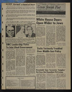Primary view of object titled 'Texas Jewish Post (Fort Worth, Tex.), Vol. 31, No. 43, Ed. 1 Thursday, October 27, 1977'.