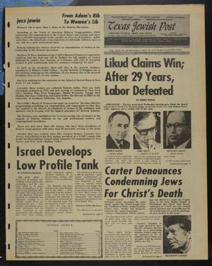 Primary view of object titled 'Texas Jewish Post (Fort Worth, Tex.), Vol. 31, No. 20, Ed. 1 Thursday, May 19, 1977'.