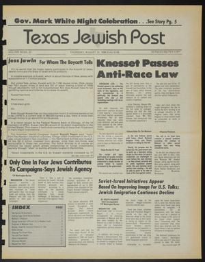 Primary view of object titled 'Texas Jewish Post (Fort Worth, Tex.), Vol. 40, No. 33, Ed. 1 Thursday, August 14, 1986'.