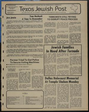 Primary view of object titled 'Texas Jewish Post (Fort Worth, Tex.), Vol. 33, No. 16, Ed. 1 Thursday, April 19, 1979'.