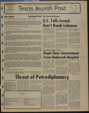 Primary view of object titled 'Texas Jewish Post (Fort Worth, Tex.), Vol. 33, No. 30, Ed. 1 Thursday, July 26, 1979'.