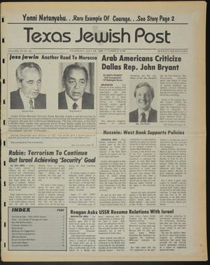 Primary view of object titled 'Texas Jewish Post (Fort Worth, Tex.), Vol. 43, No. 30, Ed. 1 Thursday, July 24, 1986'.