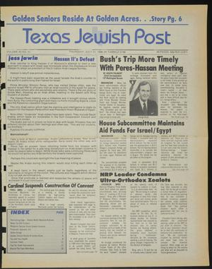 Primary view of object titled 'Texas Jewish Post (Fort Worth, Tex.), Vol. 43, No. 31, Ed. 1 Thursday, July 31, 1986'.