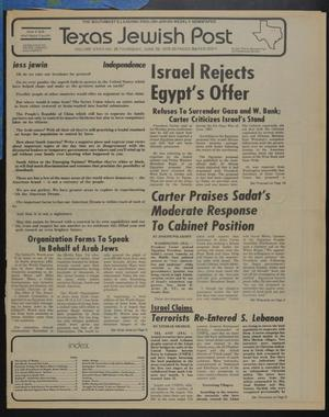Primary view of object titled 'Texas Jewish Post (Fort Worth, Tex.), Vol. 32, No. 26, Ed. 1 Thursday, June 29, 1978'.