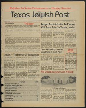 Primary view of object titled 'Texas Jewish Post (Fort Worth, Tex.), Vol. 39, No. 39, Ed. 1 Thursday, September 26, 1985'.