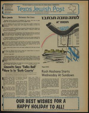 Primary view of object titled 'Texas Jewish Post (Fort Worth, Tex.), Vol. 34, No. 36, Ed. 1 Thursday, September 4, 1980'.