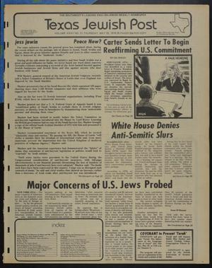 Primary view of object titled 'Texas Jewish Post (Fort Worth, Tex.), Vol. 32, No. 21, Ed. 1 Thursday, May 25, 1978'.