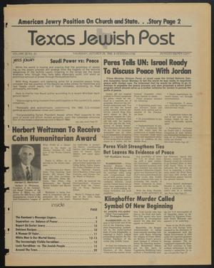 Primary view of object titled 'Texas Jewish Post (Fort Worth, Tex.), Vol. 39, No. 43, Ed. 1 Thursday, October 24, 1985'.