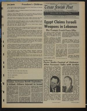 Primary view of object titled 'Texas Jewish Post (Fort Worth, Tex.), Vol. 30, No. 22, Ed. 1 Thursday, May 27, 1976'.