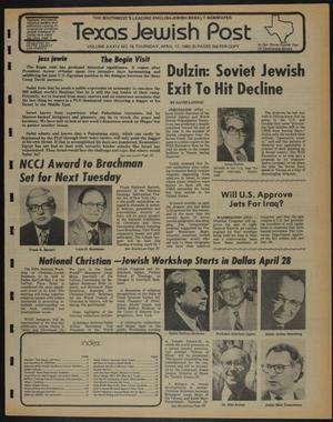 Primary view of object titled 'Texas Jewish Post (Fort Worth, Tex.), Vol. 34, No. 16, Ed. 1 Thursday, April 17, 1980'.