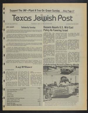 Primary view of object titled 'Texas Jewish Post (Fort Worth, Tex.), Vol. 38, No. 20, Ed. 1 Thursday, May 17, 1984'.
