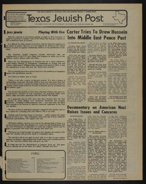 Primary view of object titled 'Texas Jewish Post (Fort Worth, Tex.), Vol. 32, No. 42, Ed. 1 Thursday, October 19, 1978'.