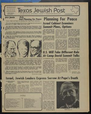 Primary view of object titled 'Texas Jewish Post (Fort Worth, Tex.), Vol. 32, No. 33, Ed. 1 Thursday, August 17, 1978'.