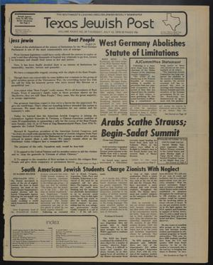 Primary view of object titled 'Texas Jewish Post (Fort Worth, Tex.), Vol. 33, No. 28, Ed. 1 Thursday, July 12, 1979'.