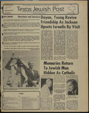 Primary view of object titled 'Texas Jewish Post (Fort Worth, Tex.), Vol. 33, No. 40, Ed. 1 Thursday, October 4, 1979'.