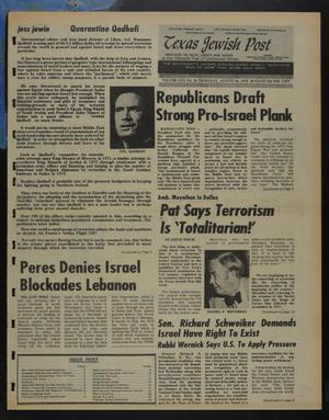 Primary view of object titled 'Texas Jewish Post (Fort Worth, Tex.), Vol. 30, No. 35, Ed. 1 Thursday, August 26, 1976'.