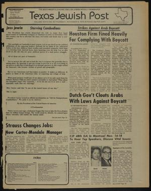 Primary view of object titled 'Texas Jewish Post (Fort Worth, Tex.), Vol. 33, No. 45, Ed. 1 Thursday, November 8, 1979'.