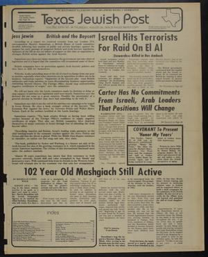 Primary view of object titled 'Texas Jewish Post (Fort Worth, Tex.), Vol. 32, No. 34, Ed. 1 Thursday, August 24, 1978'.