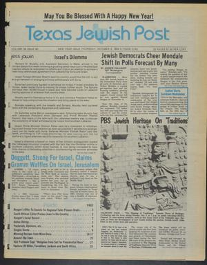 Primary view of object titled 'Texas Jewish Post (Fort Worth, Tex.), Vol. 38, No. 40, Ed. 1 Thursday, October 4, 1984'.