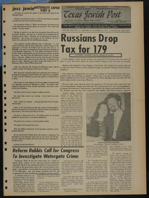 Primary view of object titled 'Texas Jewish Post (Fort Worth, Tex.), Vol. 26, No. 43, Ed. 1 Thursday, October 26, 1972'.