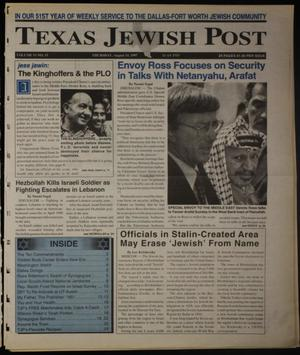 Primary view of object titled 'Texas Jewish Post (Fort Worth, Tex.), Vol. 51, No. 33, Ed. 1 Thursday, August 14, 1997'.