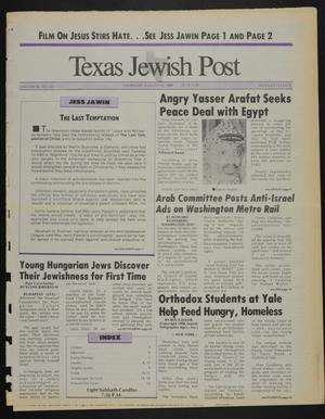 Primary view of object titled 'Texas Jewish Post (Fort Worth, Tex.), Vol. 42, No. 32, Ed. 1 Thursday, August 11, 1988'.