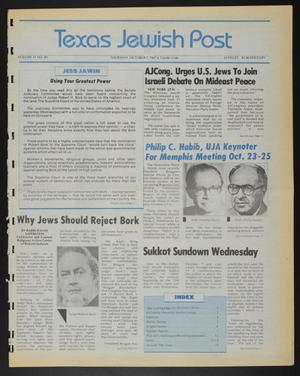 Primary view of object titled 'Texas Jewish Post (Fort Worth, Tex.), Vol. 41, No. 40, Ed. 1 Thursday, October 1, 1987'.