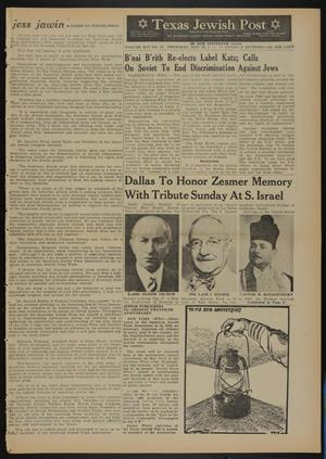 Primary view of object titled 'Texas Jewish Post (Fort Worth, Tex.), Vol. 16, No. 22, Ed. 1 Thursday, May 24, 1962'.