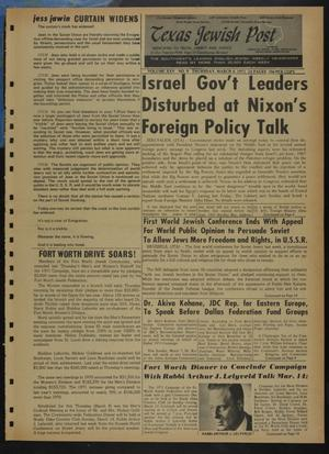 Primary view of object titled 'Texas Jewish Post (Fort Worth, Tex.), Vol. 25, No. 9, Ed. 1 Thursday, March 4, 1971'.