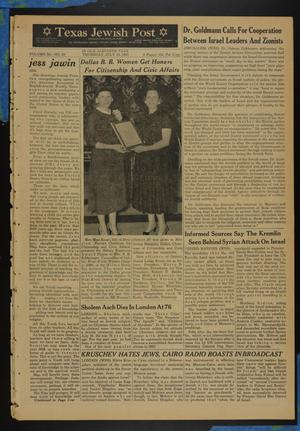 Primary view of object titled 'Texas Jewish Post (Fort Worth, Tex.), Vol. 11, No. 29, Ed. 1 Thursday, July 18, 1957'.