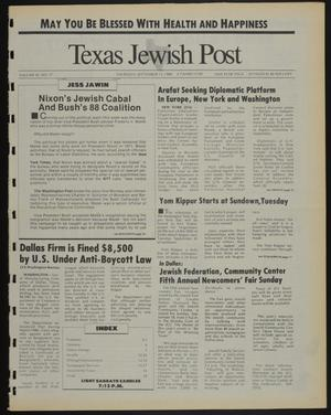 Primary view of object titled 'Texas Jewish Post (Fort Worth, Tex.), Vol. 42, No. 37, Ed. 1 Thursday, September 15, 1988'.