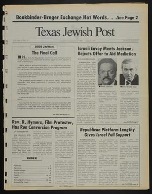 Primary view of object titled 'Texas Jewish Post (Fort Worth, Tex.), Vol. 42, No. 33, Ed. 1 Thursday, August 18, 1988'.