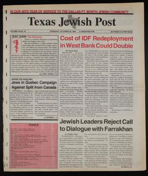 Primary view of object titled 'Texas Jewish Post (Fort Worth, Tex.), Vol. 49, No. 43, Ed. 1 Thursday, October 26, 1995'.