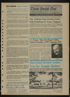 Primary view of object titled 'Texas Jewish Post (Fort Worth, Tex.), Vol. 27, No. 12, Ed. 1 Thursday, March 22, 1973'.