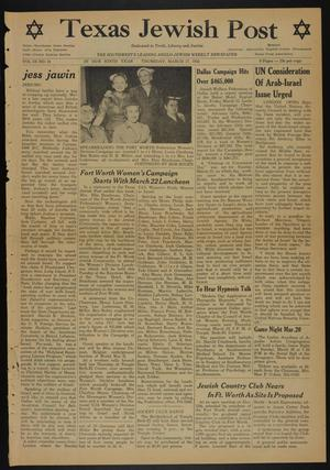 Primary view of object titled 'Texas Jewish Post (Fort Worth, Tex.), Vol. 9, No. 11, Ed. 1 Thursday, March 17, 1955'.