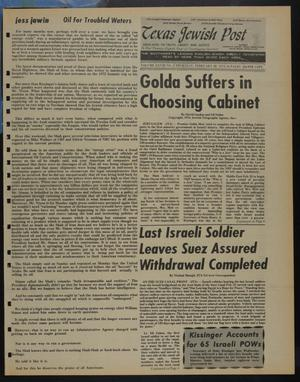 Primary view of object titled 'Texas Jewish Post (Fort Worth, Tex.), Vol. 28, No. 9, Ed. 1 Thursday, February 28, 1974'.