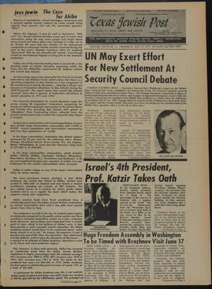 Primary view of object titled 'Texas Jewish Post (Fort Worth, Tex.), Vol. 27, No. 22, Ed. 1 Thursday, May 31, 1973'.