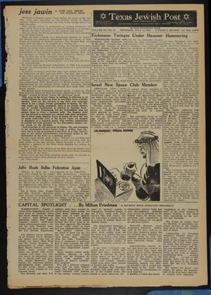 Primary view of object titled 'Texas Jewish Post (Fort Worth, Tex.), Vol. 15, No. 28, Ed. 1 Thursday, July 13, 1961'.