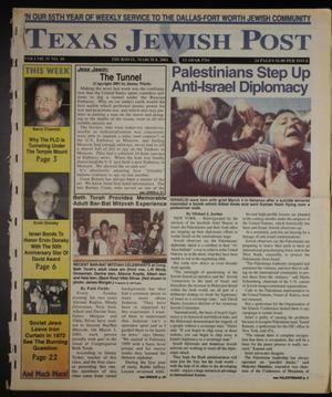 Primary view of object titled 'Texas Jewish Post (Fort Worth, Tex.), Vol. 55, No. 10, Ed. 1 Thursday, March 8, 2001'.