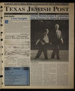 Primary view of object titled 'Texas Jewish Post (Fort Worth, Tex.), Vol. 50, No. 52, Ed. 1 Thursday, December 26, 1996'.