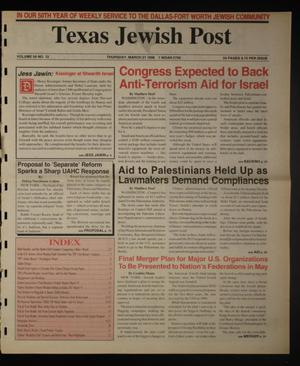 Primary view of object titled 'Texas Jewish Post (Fort Worth, Tex.), Vol. 50, No. 12, Ed. 1 Thursday, March 21, 1996'.
