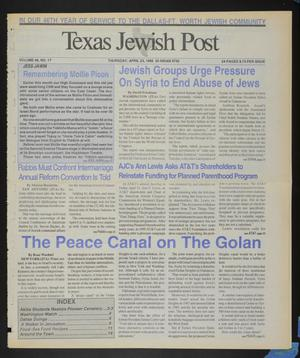 Primary view of object titled 'Texas Jewish Post (Fort Worth, Tex.), Vol. 46, No. 17, Ed. 1 Thursday, April 23, 1992'.