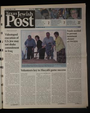 Primary view of object titled 'Texas Jewish Post (Fort Worth, Tex.), Vol. 58, No. 20, Ed. 1 Thursday, May 13, 2004'.