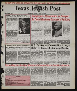 Primary view of object titled 'Texas Jewish Post (Fort Worth, Tex.), Vol. 47, No. 31, Ed. 1 Thursday, August 5, 1993'.